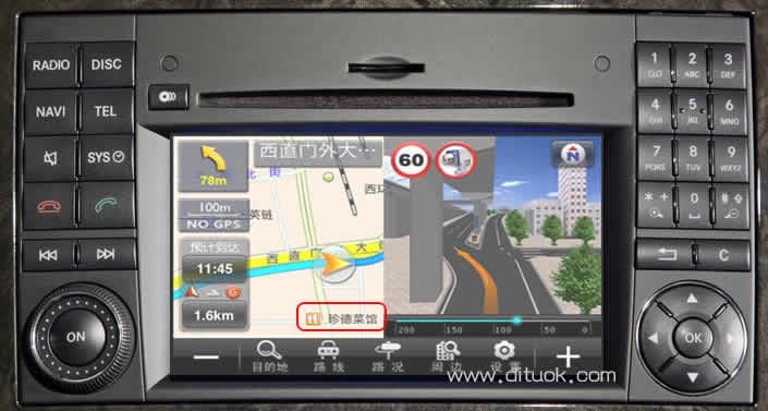 含汽车导航标注,手机地图标注,高德网站地图标注     标注名称:珍