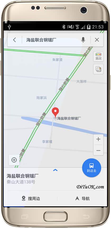 手机地图案例-之-工厂手机地图标注